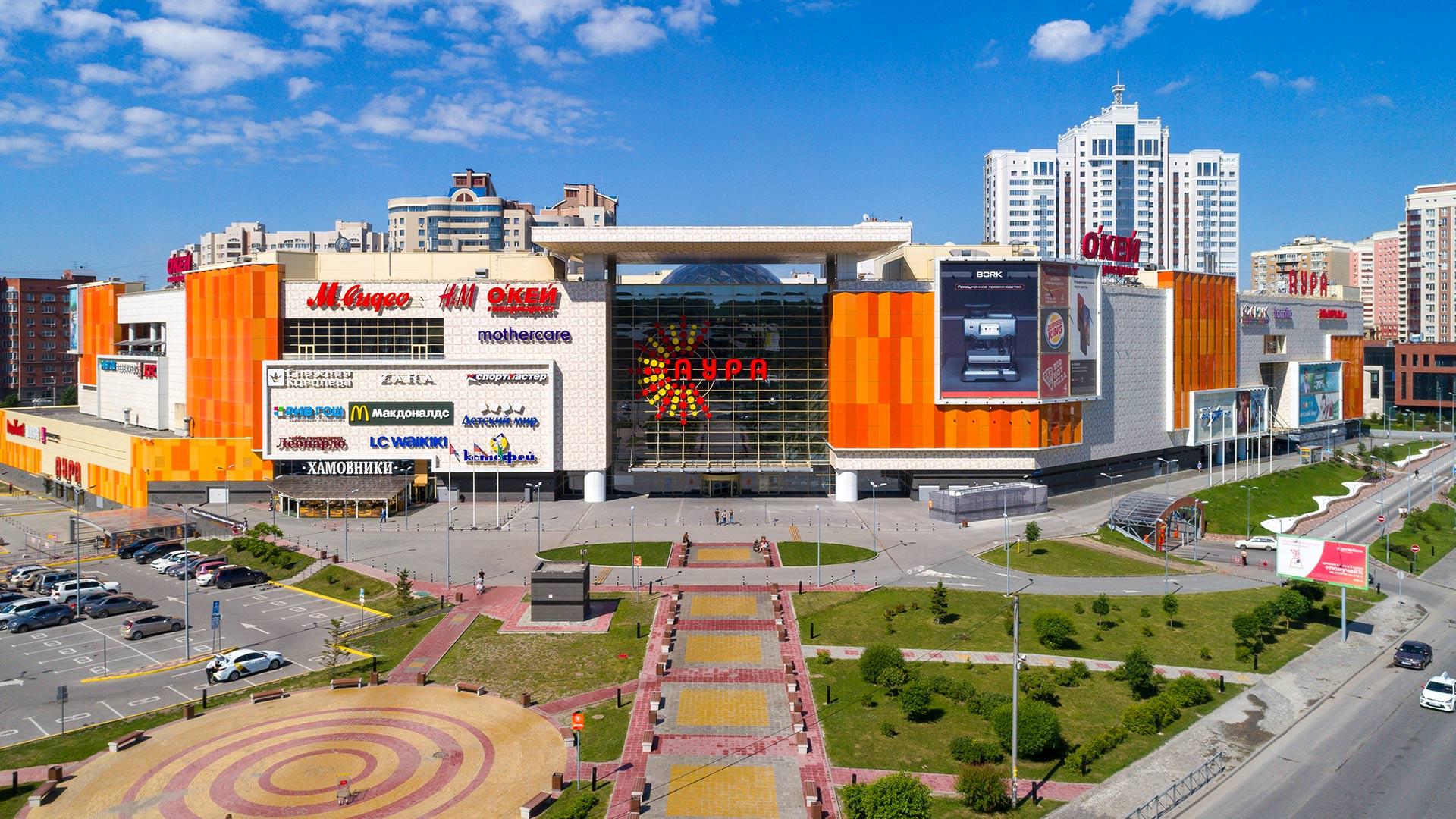 Картинки торгового центра аура в новосибирске